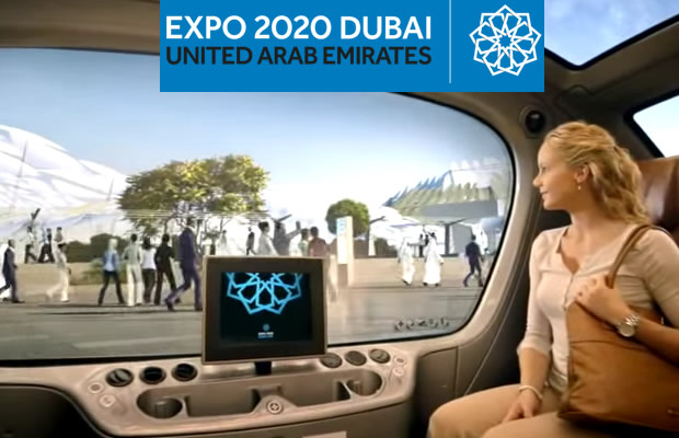 what is dubai expo 2020