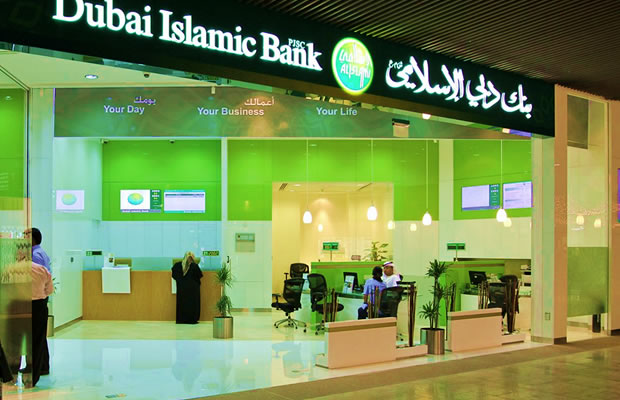 how to get banking jobs in dubai